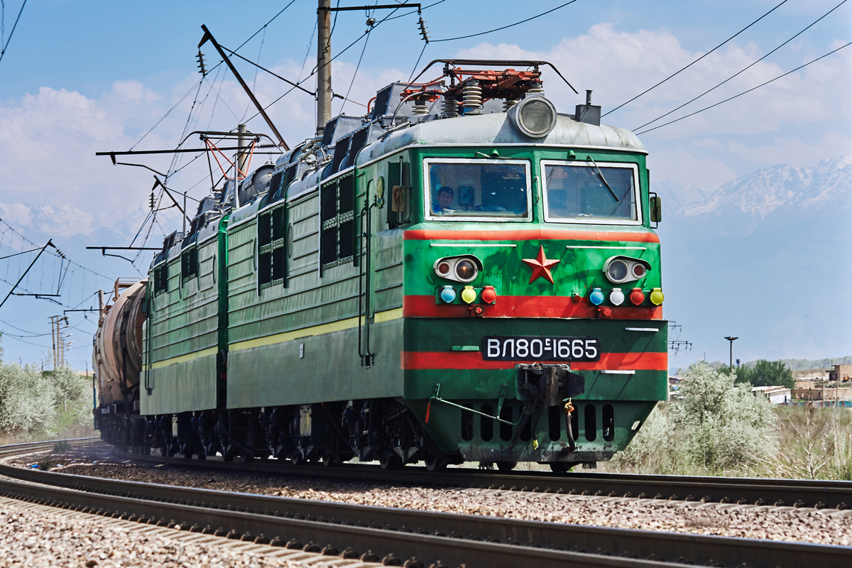 ВЛ80С-1665
