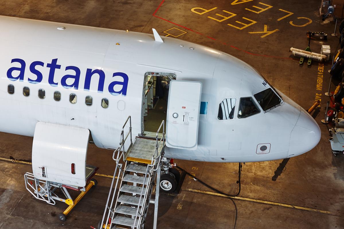 споттинг Air Astana