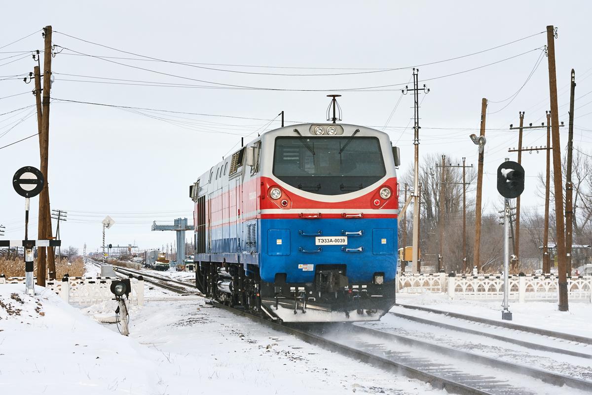 ТЭ33А-0039