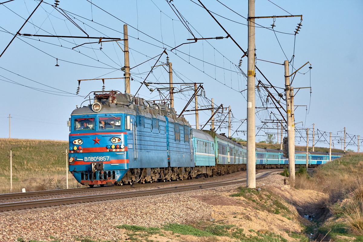 ВЛ80С-1857