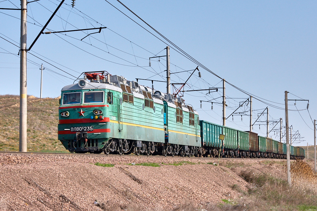 ВЛ80С-235