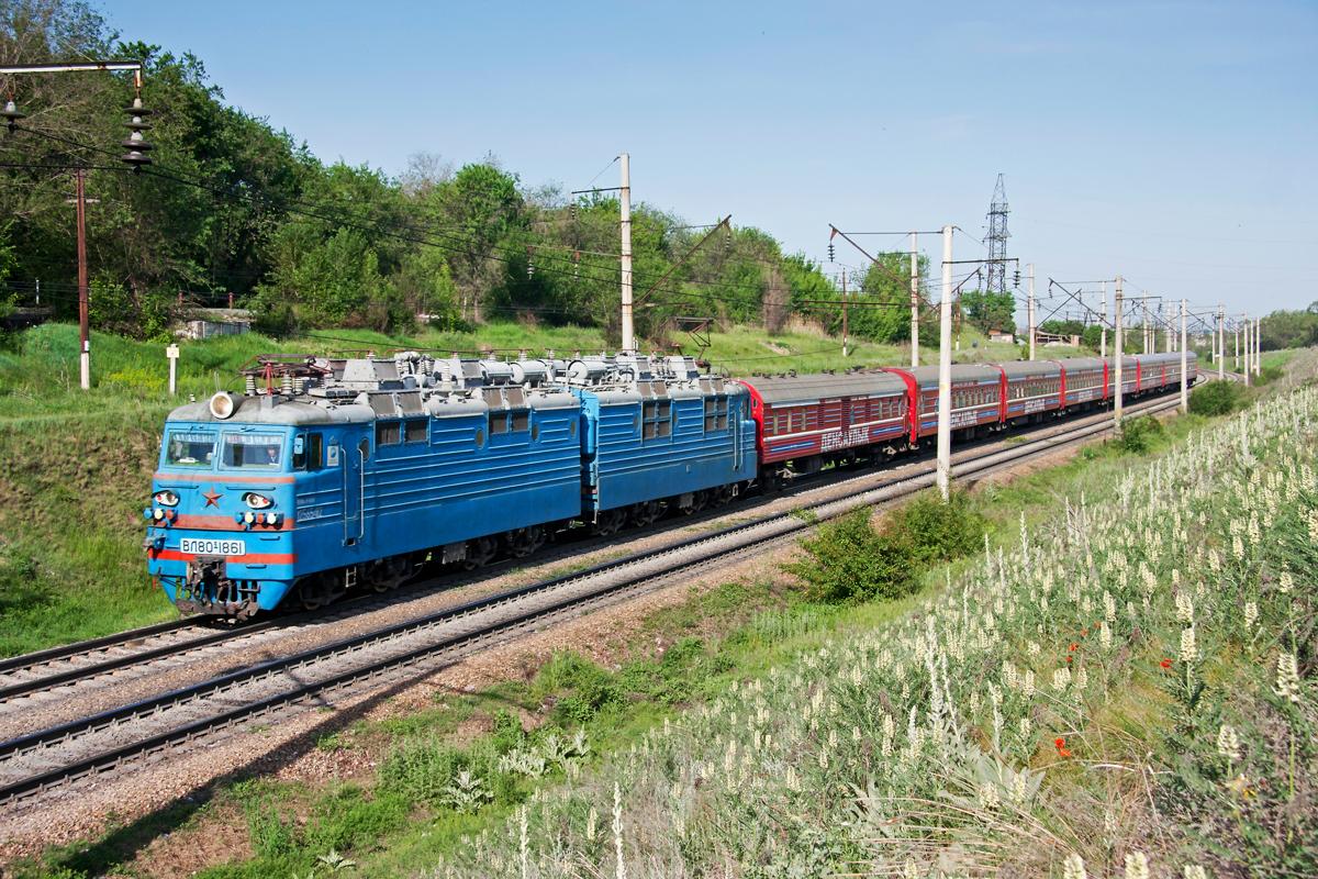 ВЛ80С-1861