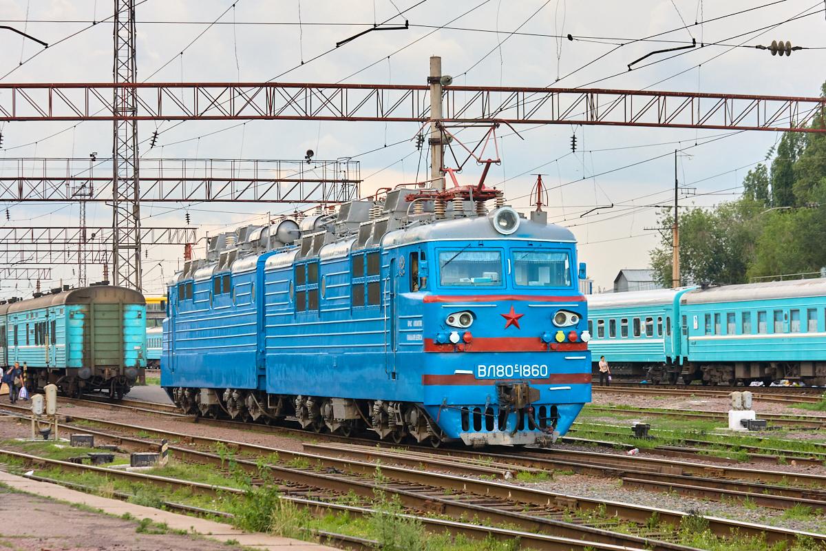 ВЛ80С-1860