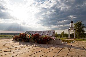 Мемориал в память погибшим 4 июня 1988 года Россия, Нижегородская область, город Арзамас