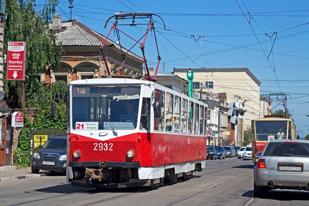 Tatra T6B5 2932