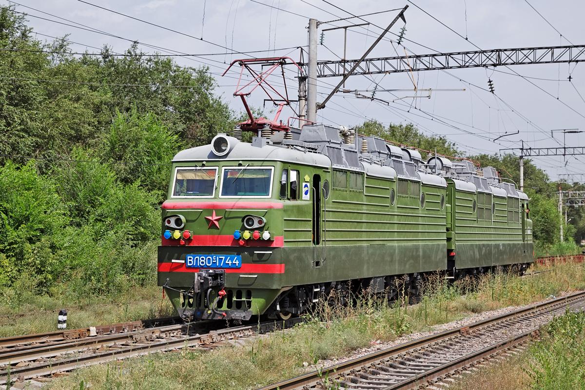 ВЛ80С-1744