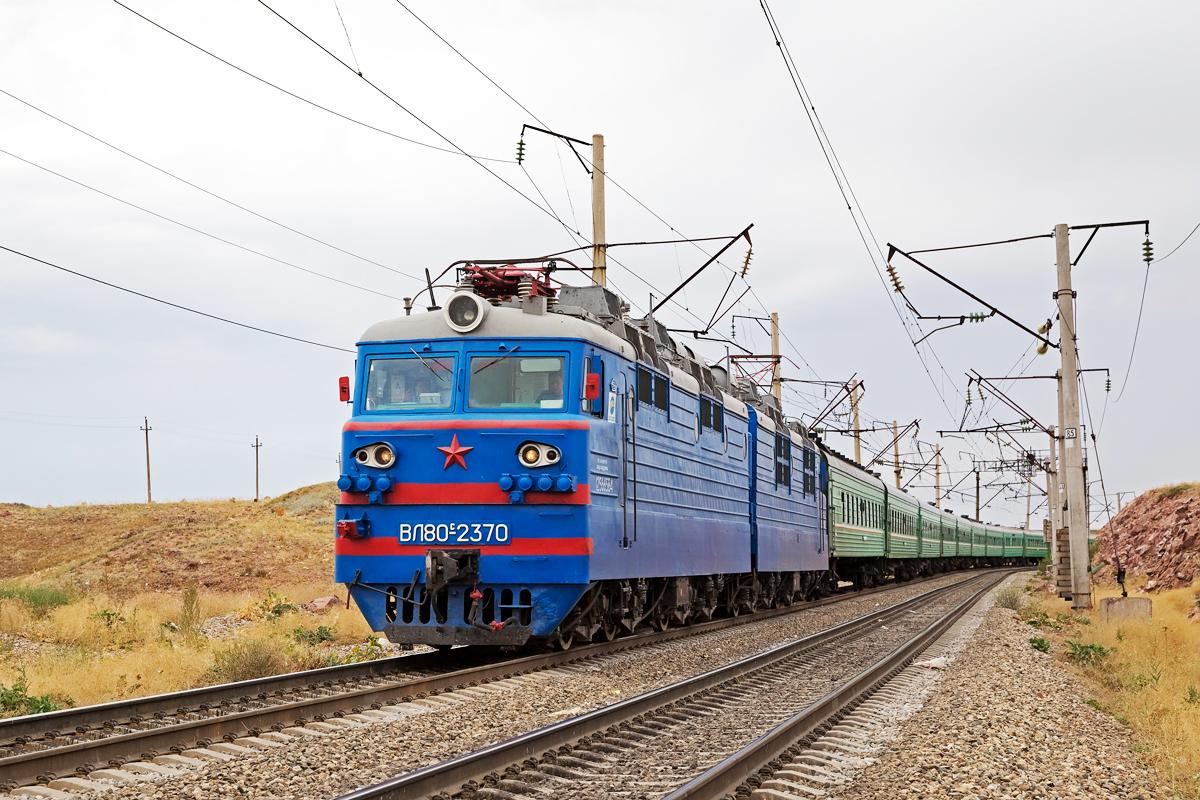 ВЛ80С-2370