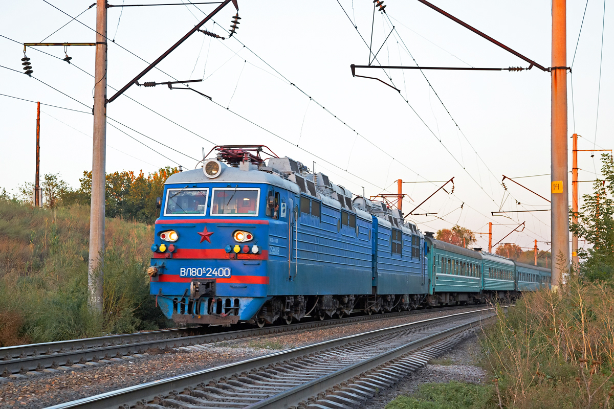 ВЛ80С-2400