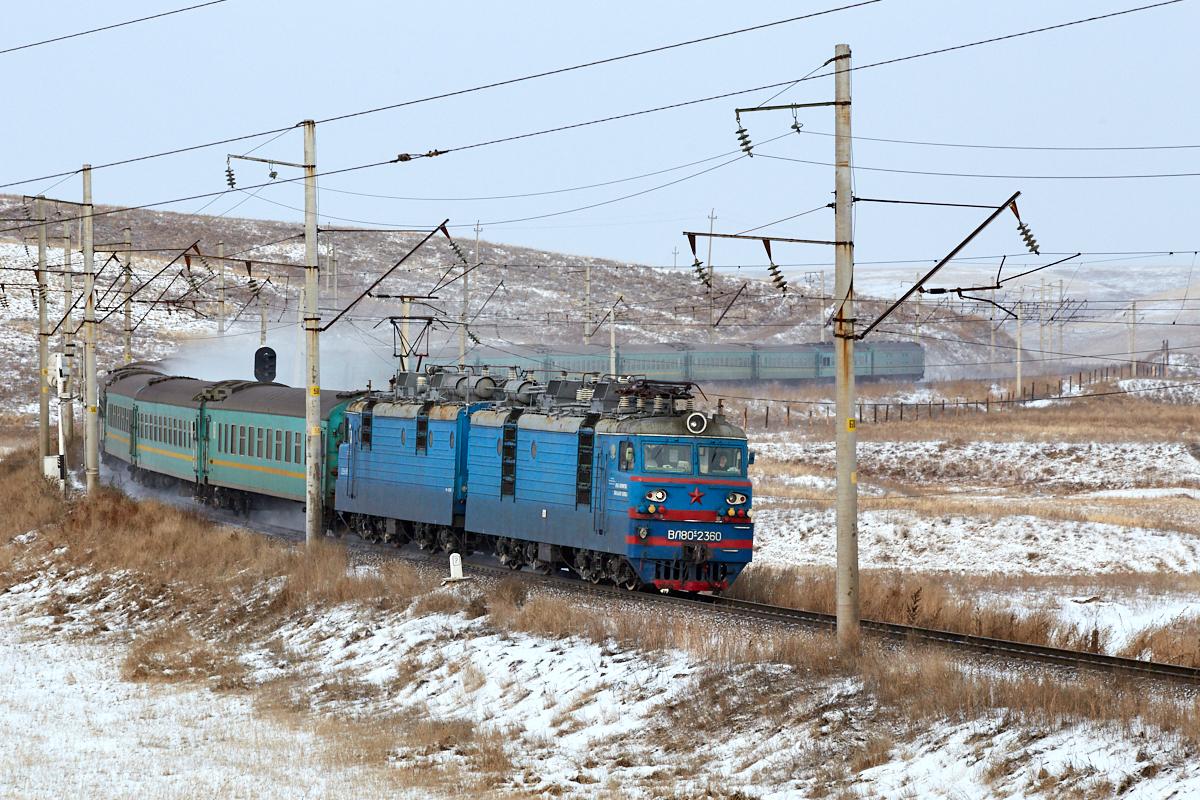 ВЛ80С-2360
