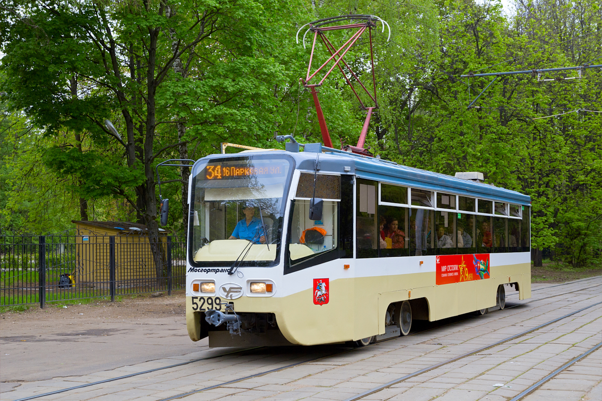 Трамвай 34  маршрут 16я Парковая улица  Новогиреево