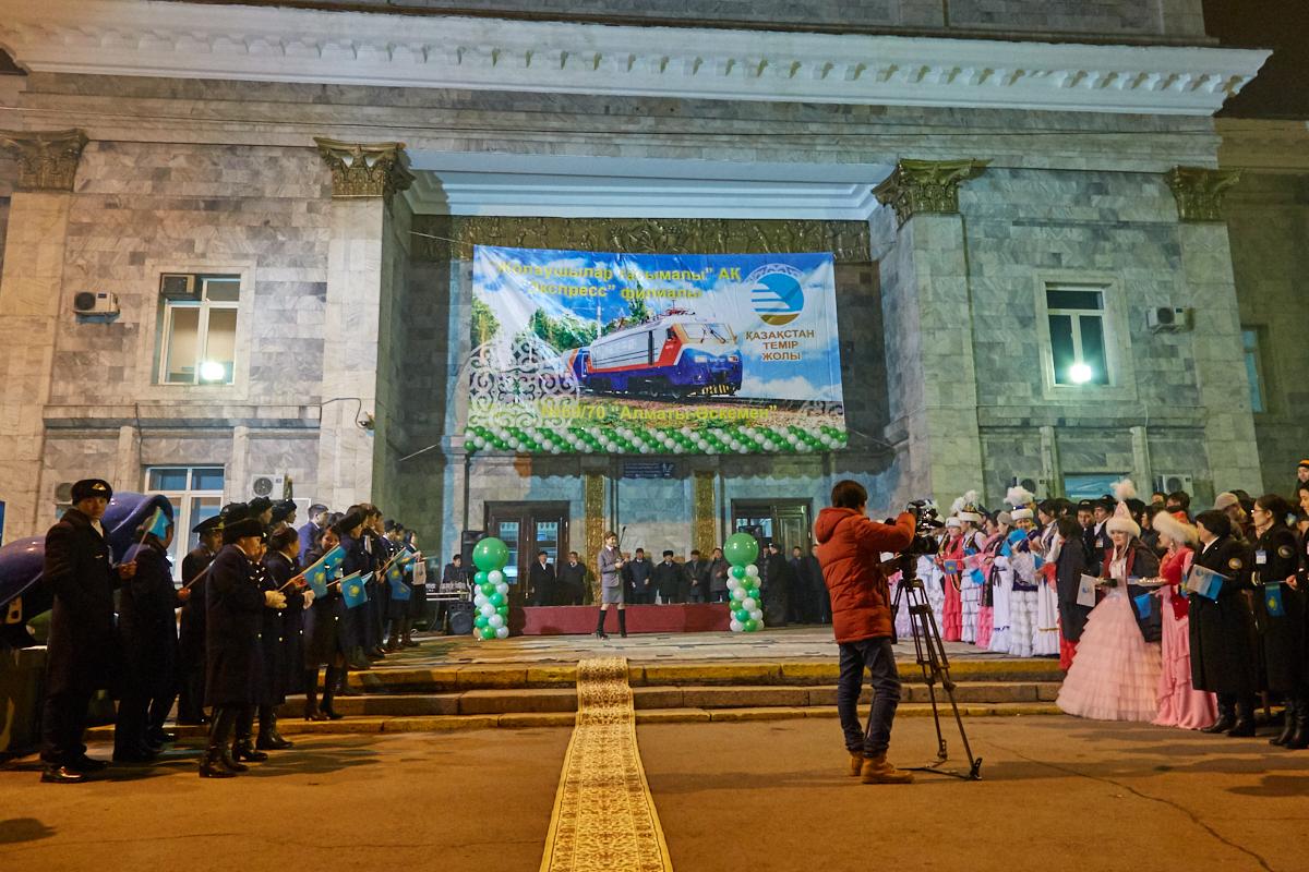 поезд Алматы - Защита