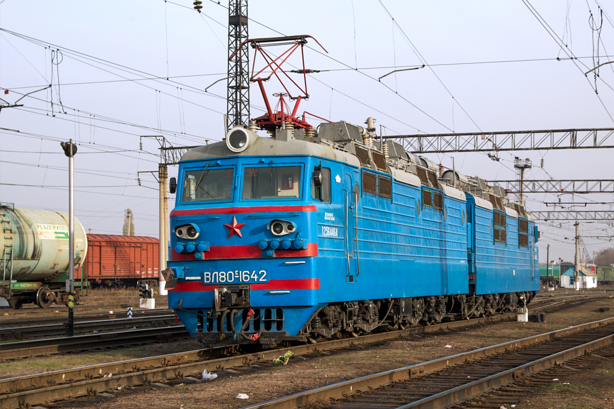 ВЛ80С-1642