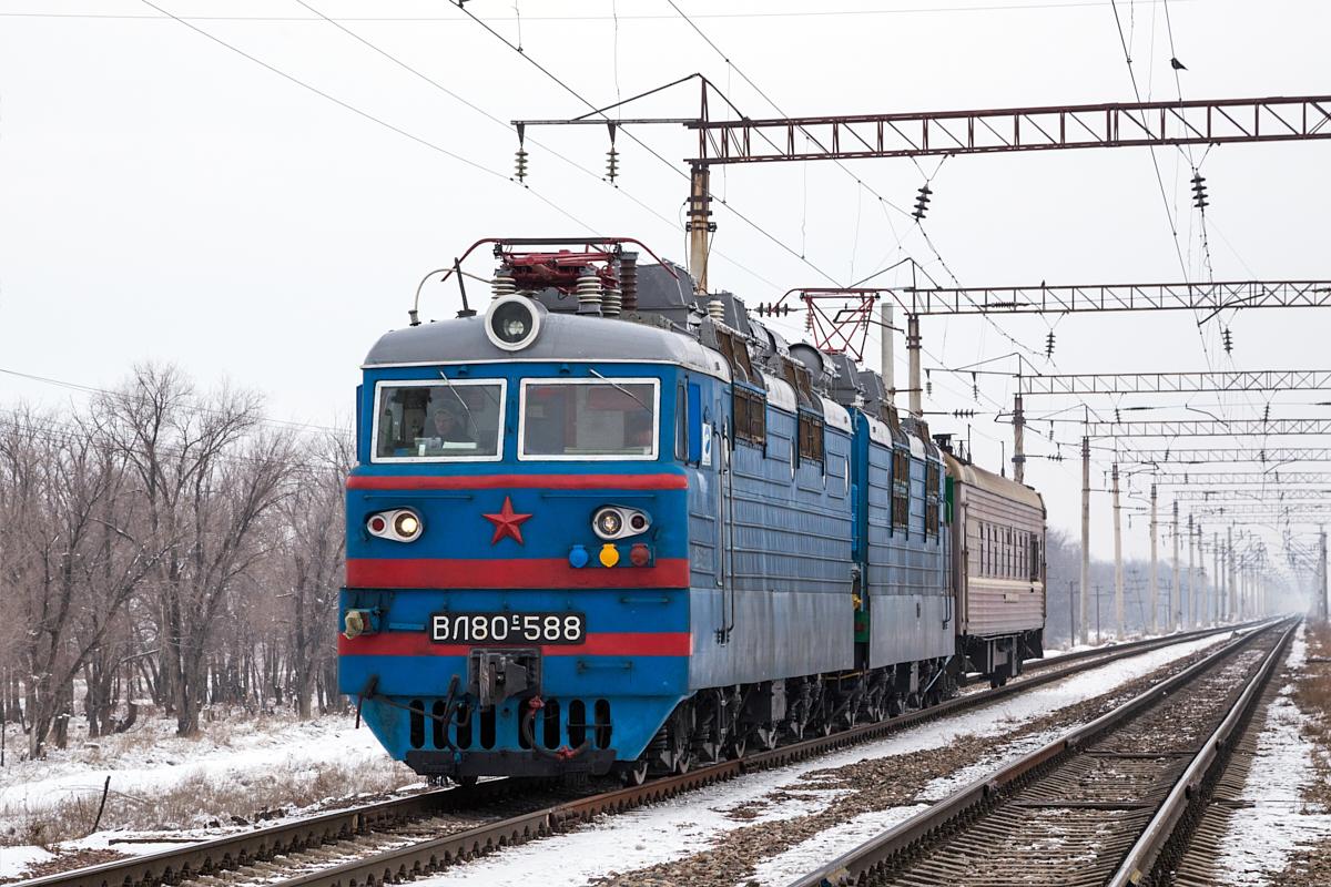 ВЛ80С-588