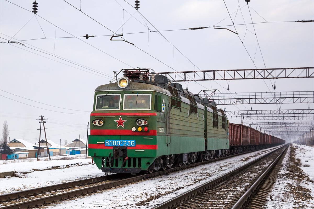 ВЛ80С-236