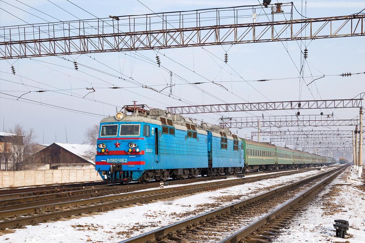 ВЛ80С-1162