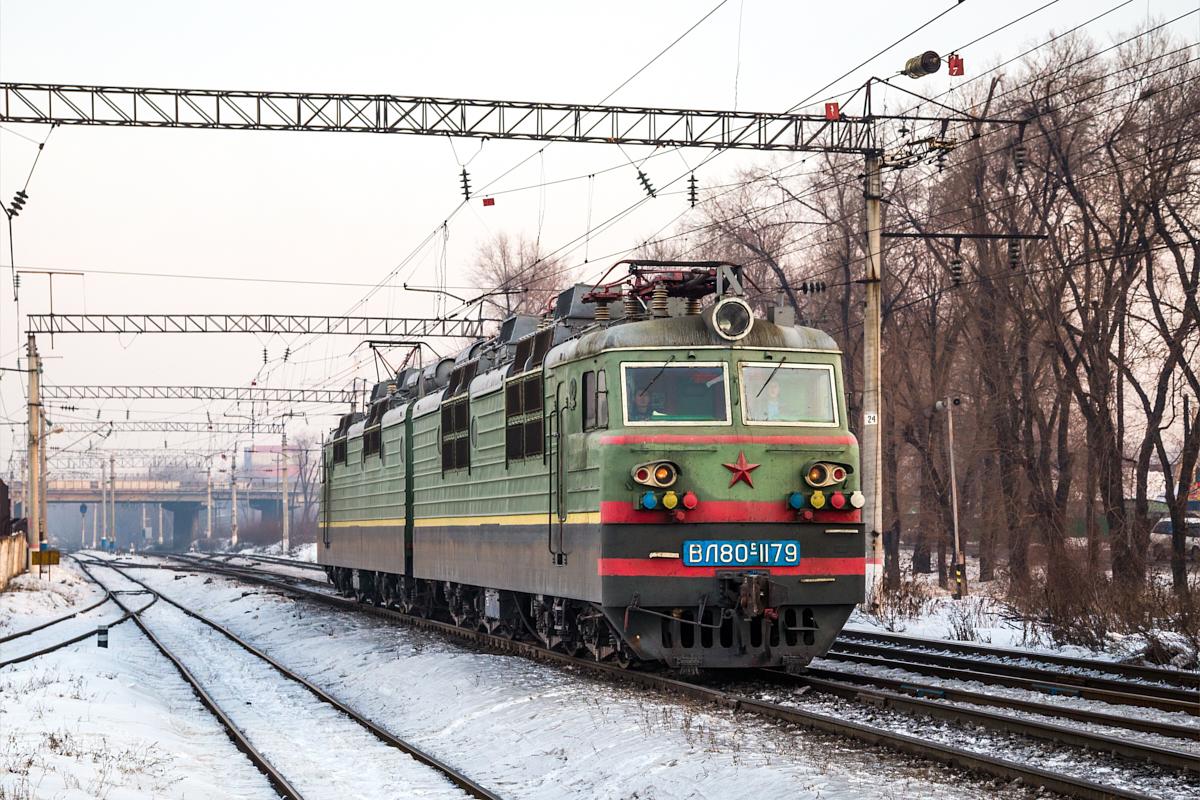 ВЛ80С-1179