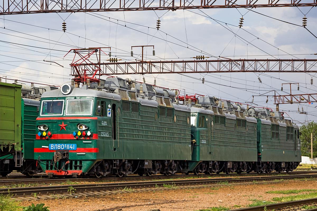 ВЛ80С-1160/1141