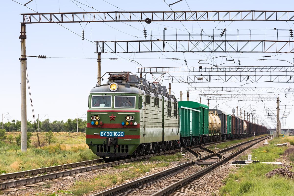 ВЛ80С-1620