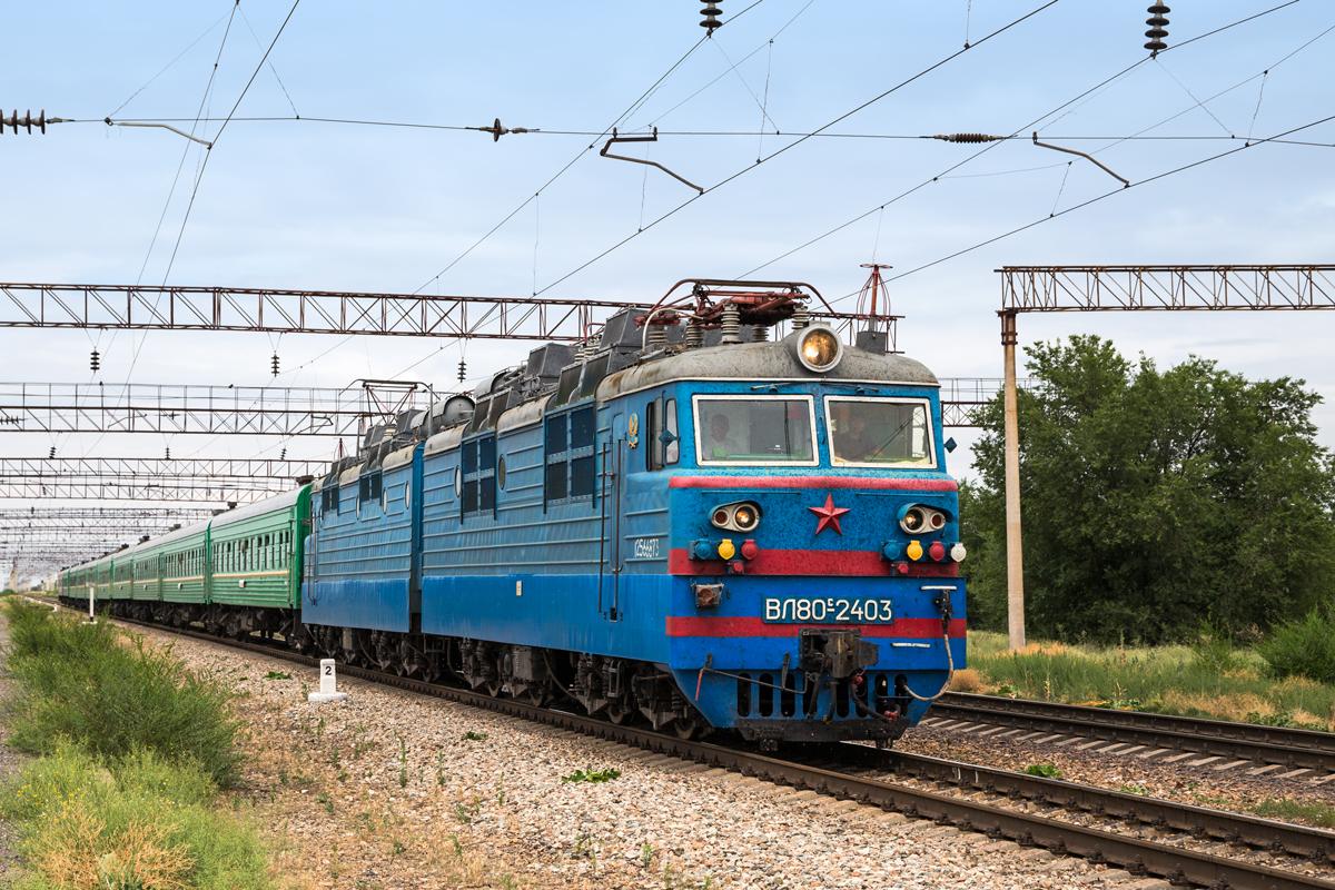 ВЛ80С-2403