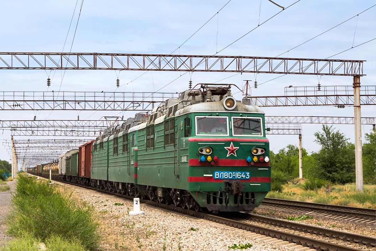 ВЛ80С-1746/1643