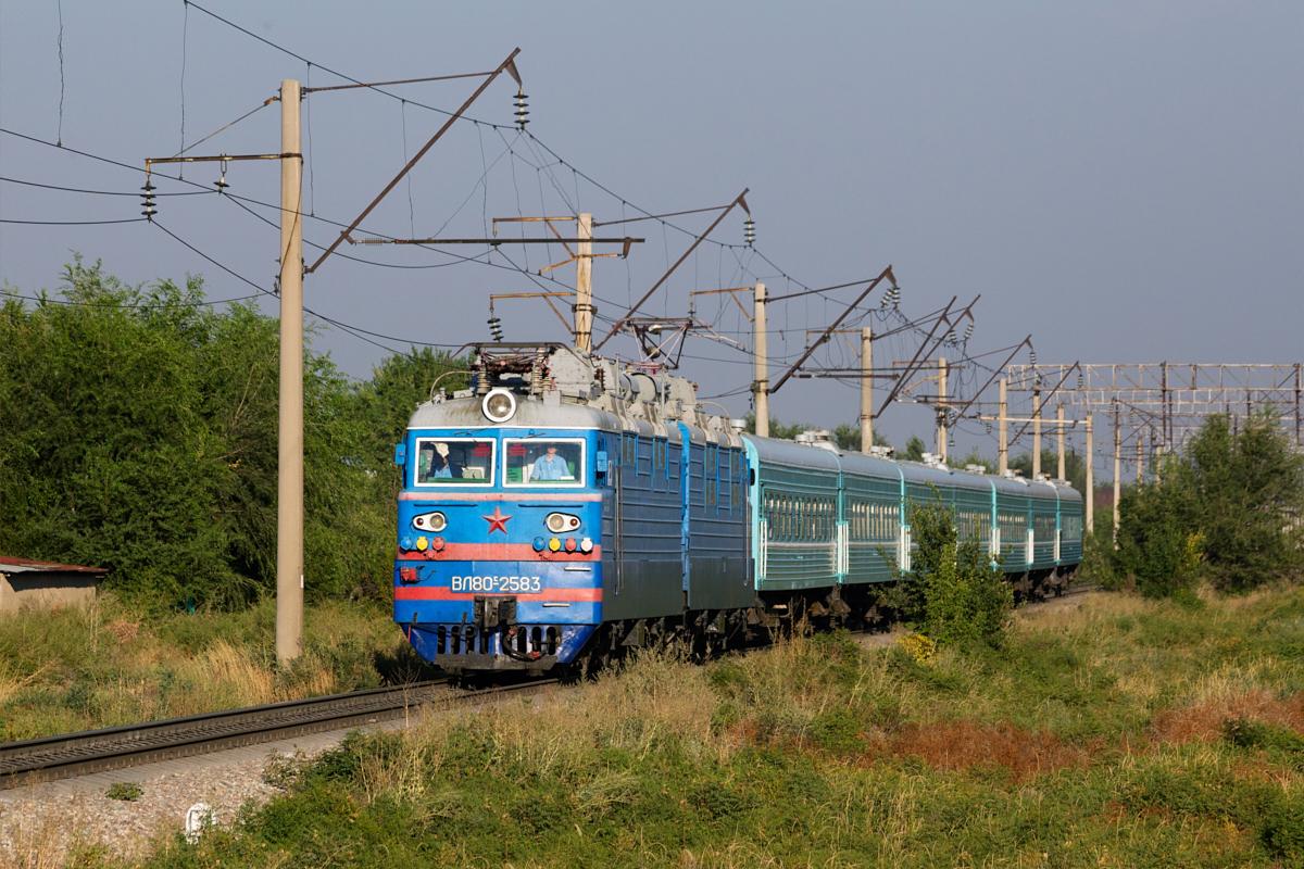 ВЛ80С-2583