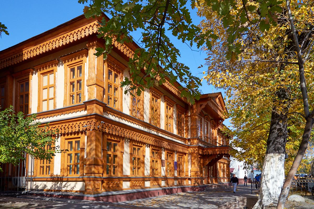 Представительство Министерства культуры Республики Казахстан