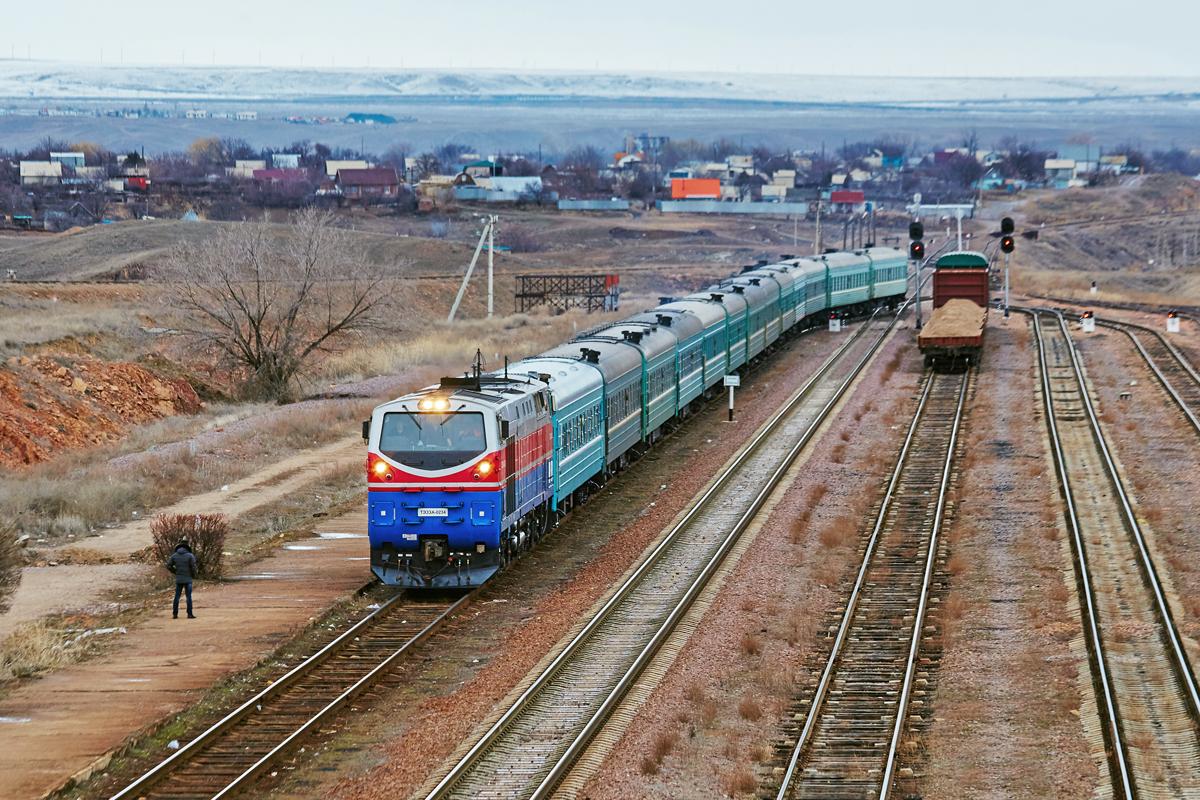 ТЭ33А-0234