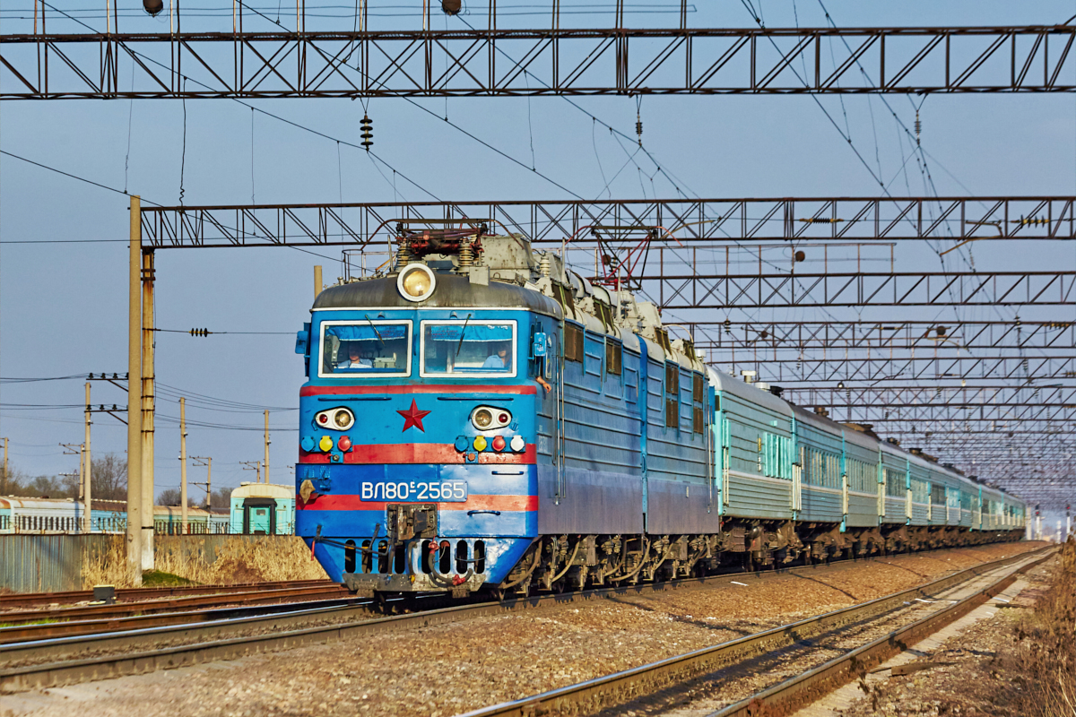 ВЛ80С-2565
