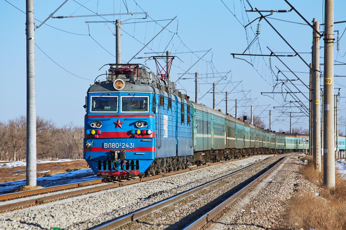 ВЛ80С-2431