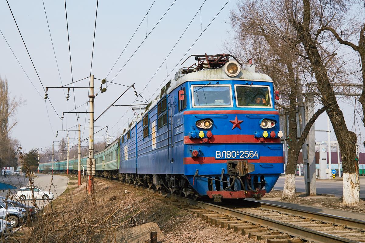 ВЛ80С-2564