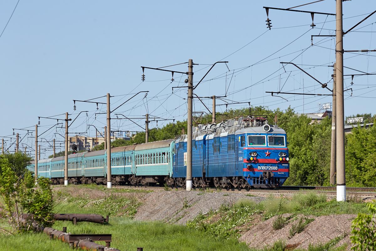 ВЛ80С-2688