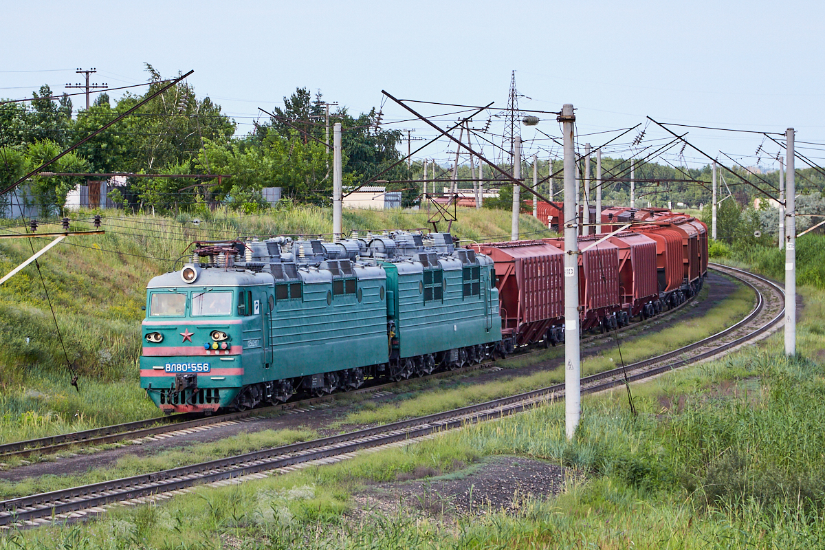 ВЛ80С-556