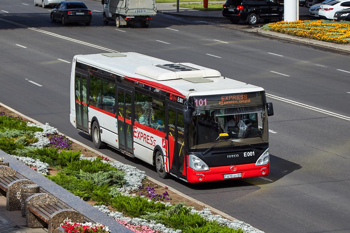 автобусы, Irisbus Citelis 12M