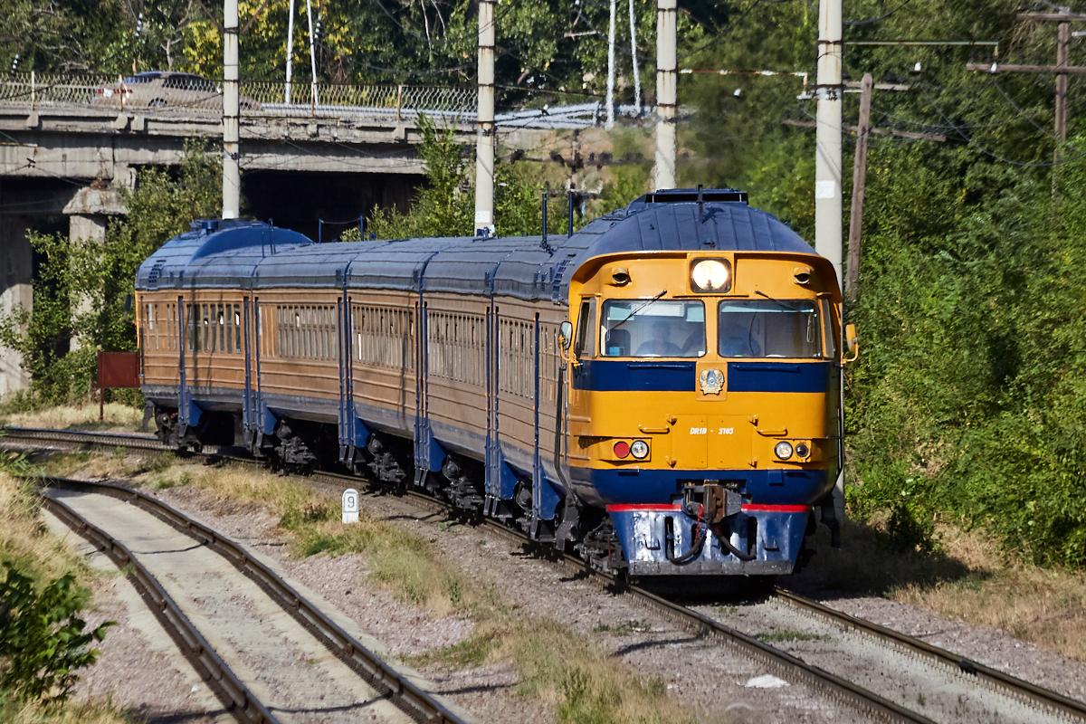 дизель-поезда, DR1B-3705