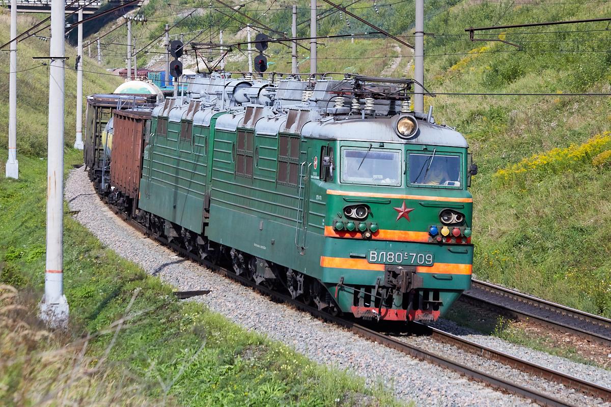 ВЛ80С-709