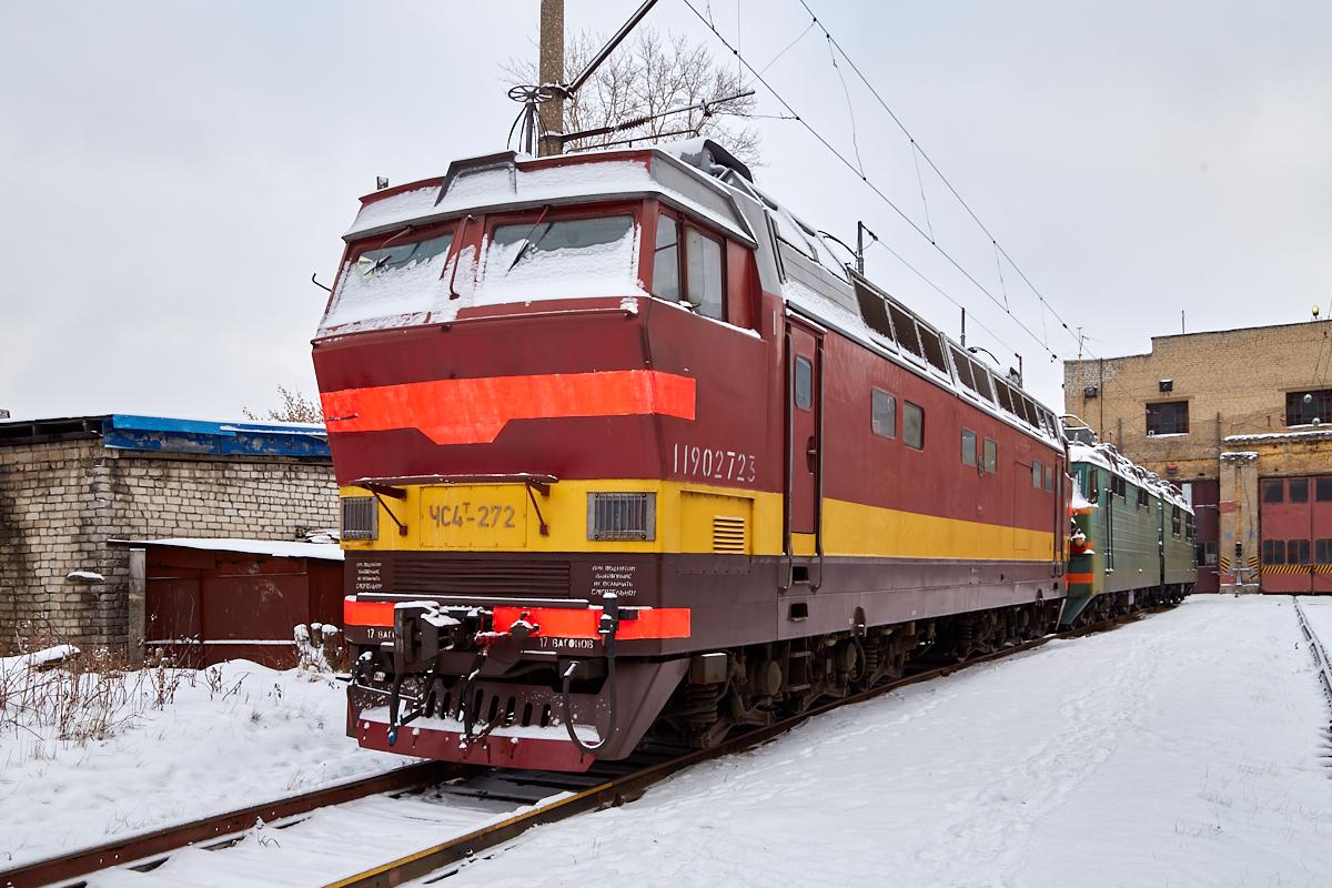 ЧС4Т-272