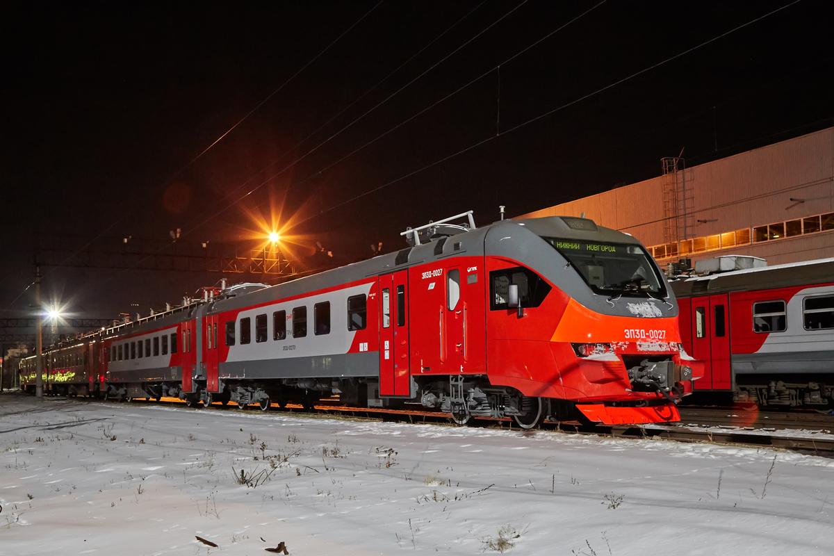 депо Горький-Московский