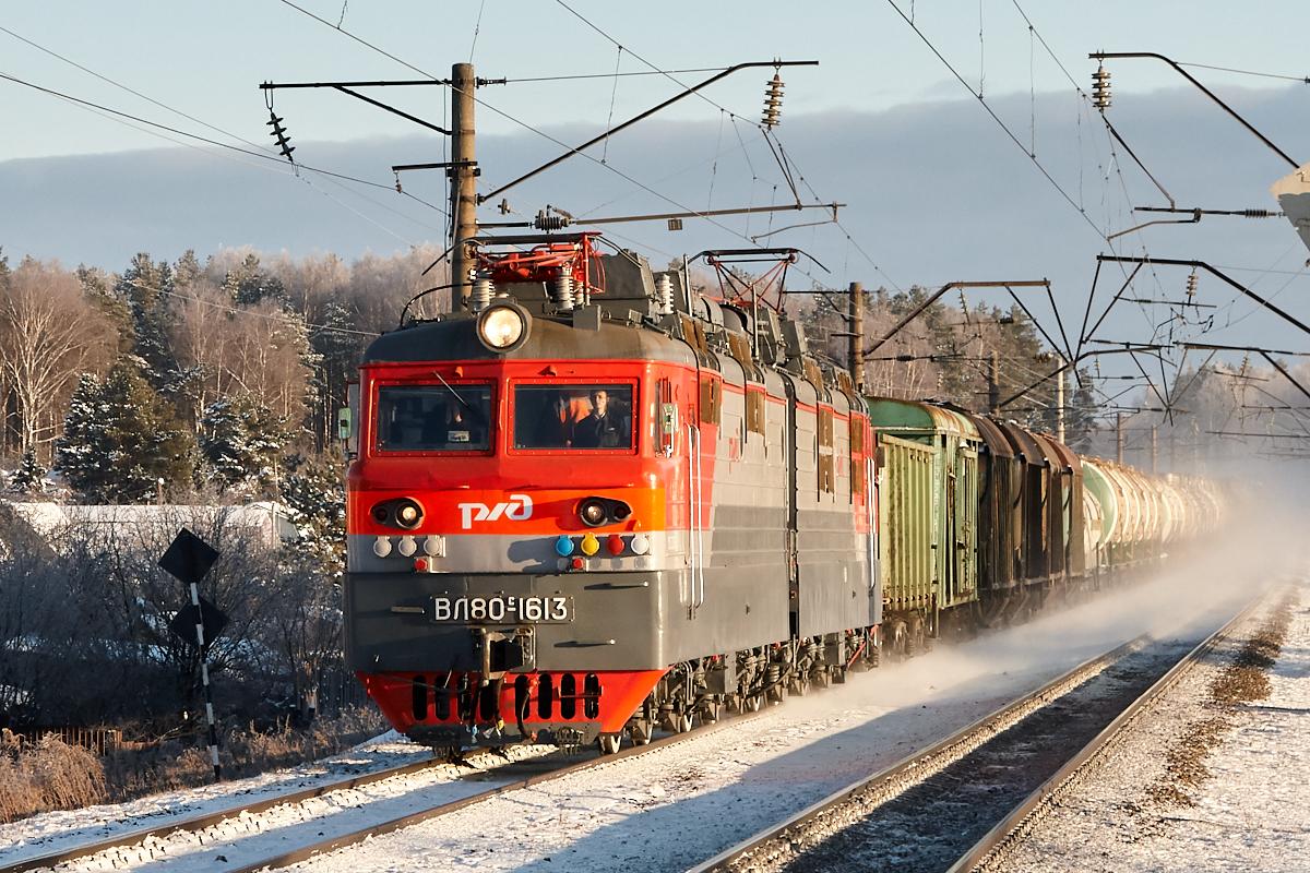 ВЛ80С-1613