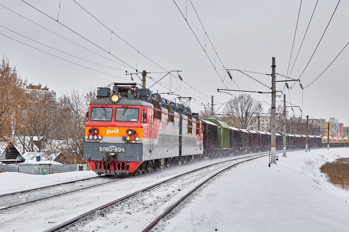 ВЛ80С-894