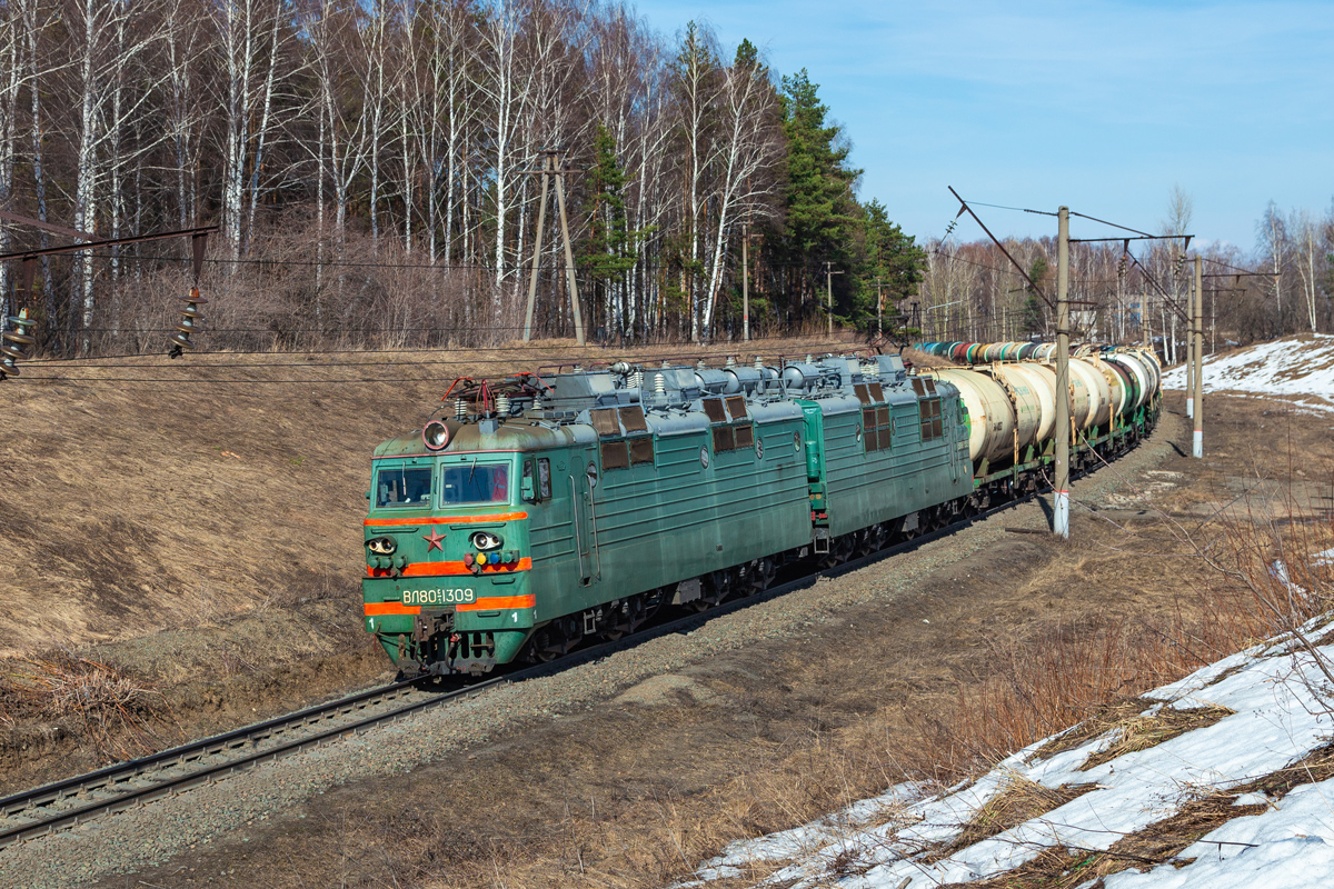 ВЛ80С-1309