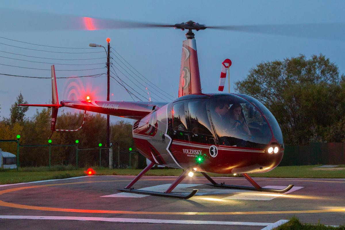 Robinson R44, RA-05756