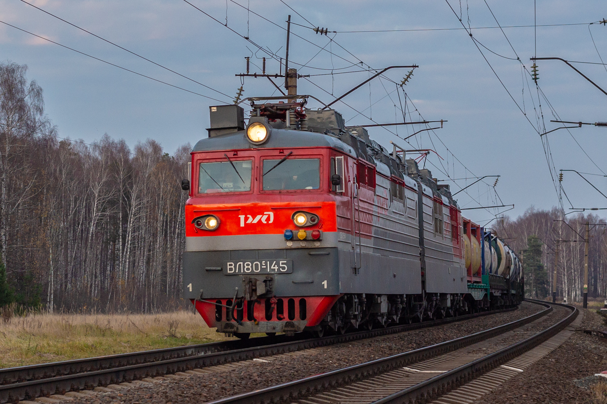 ВЛ80С-145
