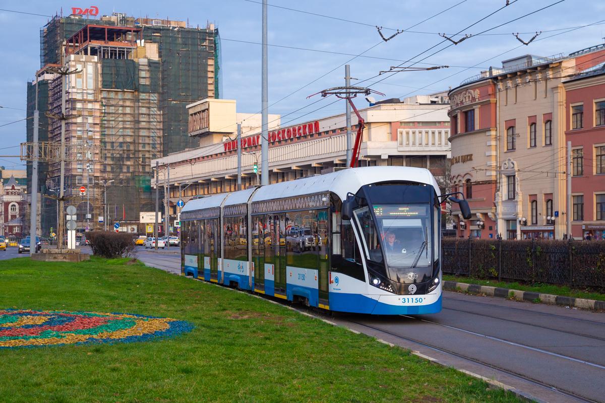 трамваи, 71-931М 31150