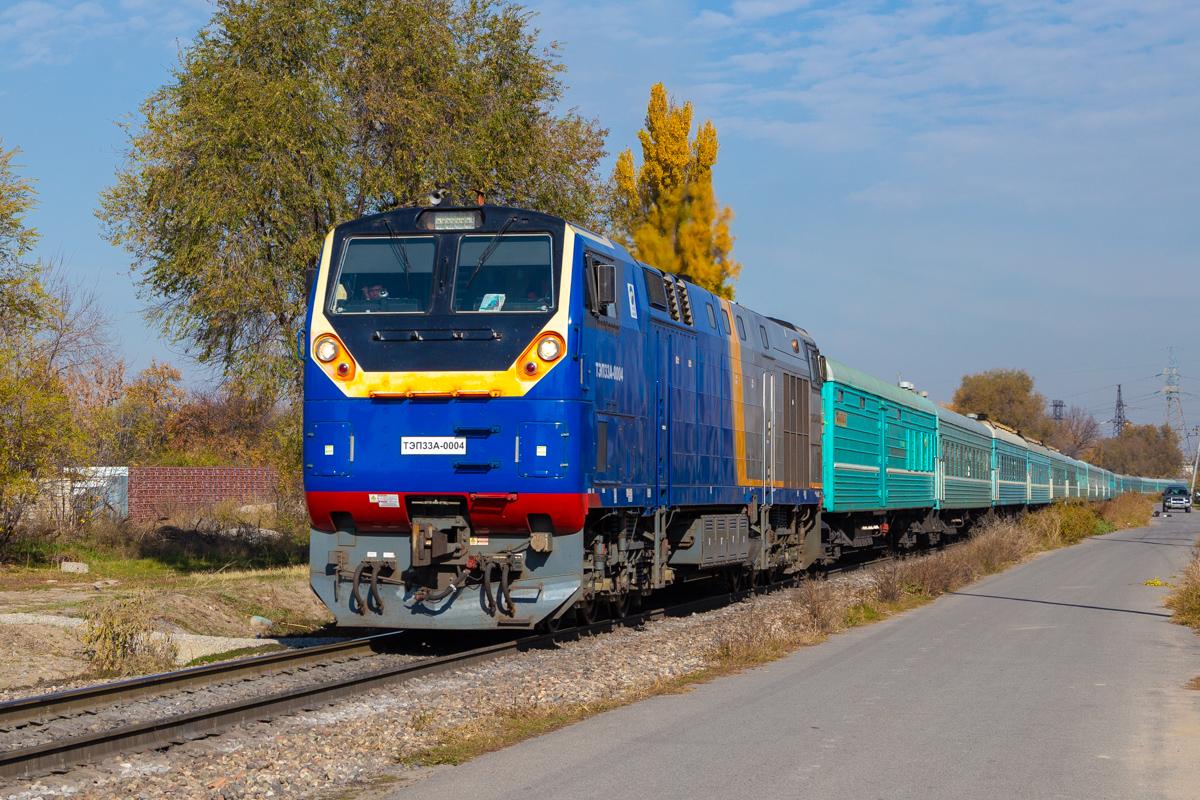 ТЭП33А-0004