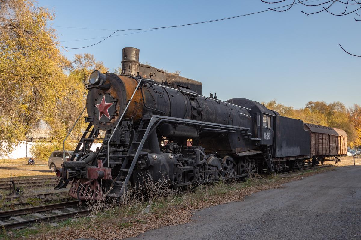 Л-5027