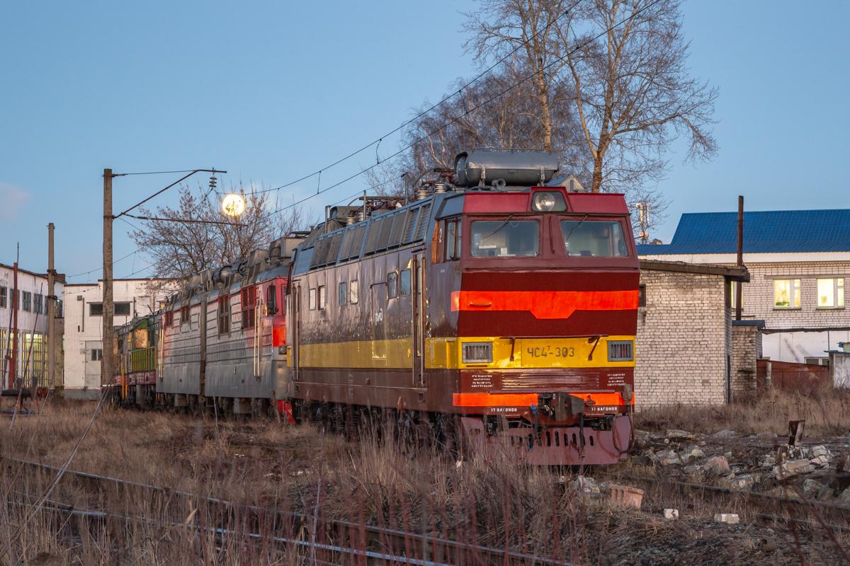 ЧС4Т-303