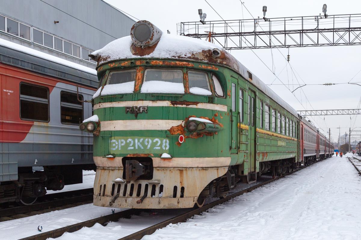 ЭР2К-928
