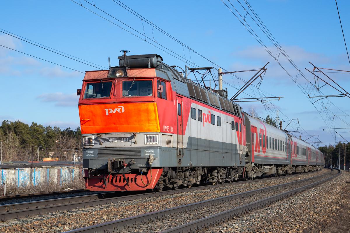 ЧС4Т-318