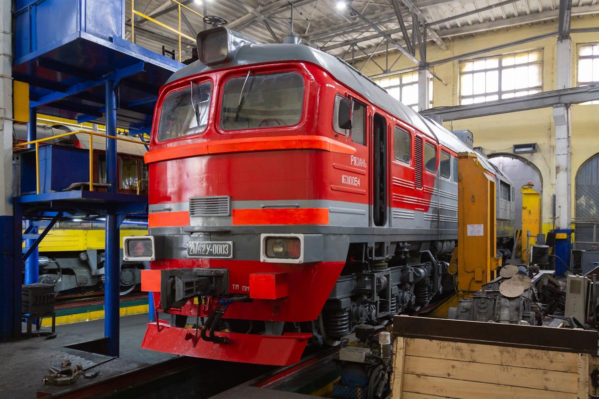 2М62У-0003