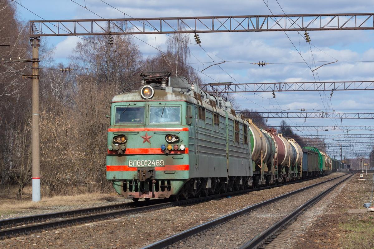 ВЛ80С-2489